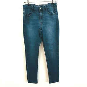 American Eagle Sateen High Rise Jegging Jeans